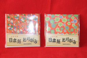 21-291 (11.5x11.5 cm)