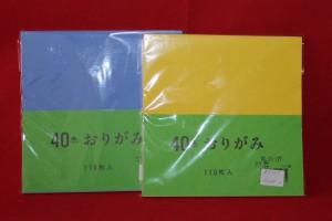 21-127 (15x15 cm)
