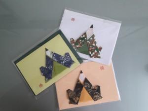 WK-K1 : Carte de voeux double avec enveloppe