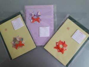 WK-NY : Carte de voeux double avec enveloppe